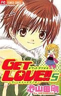 GET LOVE!!(5) / 池山田剛