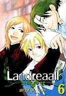 Landreaall(6) / おがきちか
