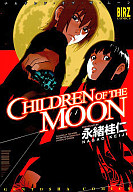 CHILDREN OF THE MOON / 永緒桂仁