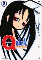 Qコちゃん THE地球侵略少女(完)(2) / ウエダハジメ