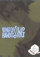 KING OF BANDIT JING(6) / 熊倉裕一