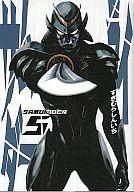 サムライダー(5) / すぎむらしんいち