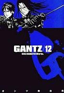 GANTZ(12) / 奥浩哉