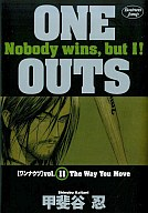 ONE OUTS(11) / 甲斐谷忍
