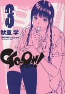 GO-ON!(3) / 秋重学