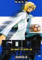 GOLD PANTHERS(2) / 山田玲司
