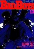 BAD BOYS(13) / 田中宏
