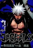 JACKALS(3) / キム・ビョンジン