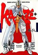 KAZE(8) / 神崎将臣