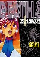 DEATH SHADOW(1) / MEIMU