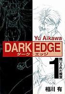 DARK EDGE(1) / 相川有
