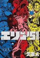 エリア51(6) / 久正人