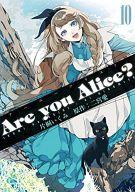Are you Alice?(10) / 片桐いくみ