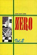 ZERO(2) / 関西漫画同好会