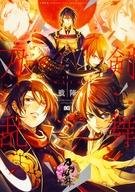 刀剣乱舞-ONLINE-アンソロジー ~戦陣~  / アンソロジー