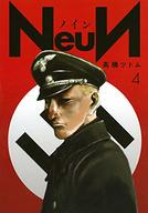 NeuN(4) / 高橋ツトム