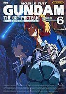 機動戦士ガンダム第08MS小隊フィルムコミックス(6) / 富野喜幸