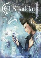 El Shaddai ceta(1) / 竹安佐和記