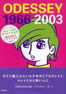 帯付)ODESSEY1966~2003 岡田史子作品集 episode2 ピグマリオン(帯付) / 岡田史子
