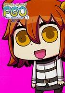 マンガで分かる! Fate/Grand Order(1) / リヨ