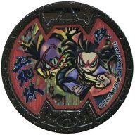 [コード保証無し] 土蜘蛛 Bメダル(ホロ) 「妖怪ウォッチ 妖怪メダルバスターズばんそうこう」