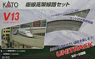 1/150 V13 複線高架線路セット(R414/381) 「V線路セットシリーズ」 [20-872]
