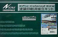 東武8000系 旧前面 4両編成動力付きトータルセット [1013T]