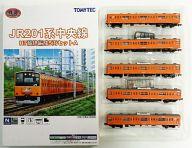 1/150 JR201系中央線 H7最終編成5両セットA 「鉄道コレクション」 [226390]