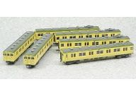 1/150 相模鉄道 新6000形+旧6000系 試験塗装 6両セット [A8601]