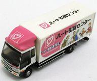 1/150 ハート引越センター 「ワーキングビークル Vol.3 ~引越・中型トラック編~」 ディスプレイモデル