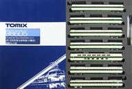 1/160 JR 200系 東北新幹線(H編成) 7両増結セットB [98605]