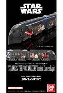 特急ラピート スター・ウォーズ/フォースの覚醒号 STAR WARS:THE FORTH AWAKENS Limited Express Rapi:t 2両セット 「Bトレインショーティー」