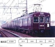 1/150 阪急電鉄2800系 冷改 3扉 基本4両セット [A1994]