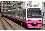 1/150 新京成N800形・新塗装 6両セット [A7334]