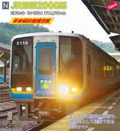 1/150 JR四国2000系 3両セット [10-1504]