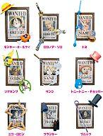 【 パック 】ワンピース 麦わら海賊団 手配書コレクション