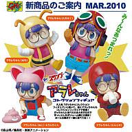 【 パック 】Dr.スランプ アラレちゃん コレクションフィギュア