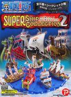 【 パック 】ワンピース Super Ship コレクション パート2