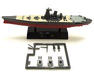 戦艦 大和「軍艦コレクション」
