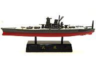 戦艦 武蔵「軍艦コレクション」
