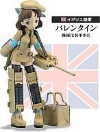 イギリス軍 バレンタイン 機械化装甲歩兵 「コナミフィギュアコレクション メカ娘」