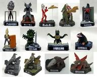 全13種 「ウルトラ怪獣名鑑 ウルトラマン&ウルトラセブン 1st.SEASON EPISODES」