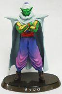 ピッコロ 「超造形魂 ドラゴンボールZ ~其之三~」