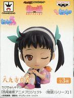 http://www.suruga-ya.jp/pics/boxart_m/601041712m.jpg