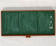 教室編二 「ぼくの小学校-特別授業編-」