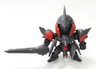 xvv-xcr ゼダスR 「ガシャポン戦士NEXT06/機動戦士ガンダムAGE」