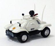 98式特型指揮車(劇場版) 「機動警察パトレイバー コレクションフィギュア」