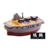 No.4 瑞鶴 1944 「デフォルメ連合艦隊 Vol.1」