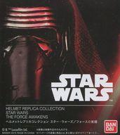 【 パック 】ヘルメットレプリカコレクション スター・ウォーズ/フォースの覚醒