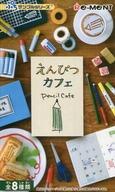 ぷちサンプル えんぴつカフェ BOX商品 1BOX=8個入り、全8種類